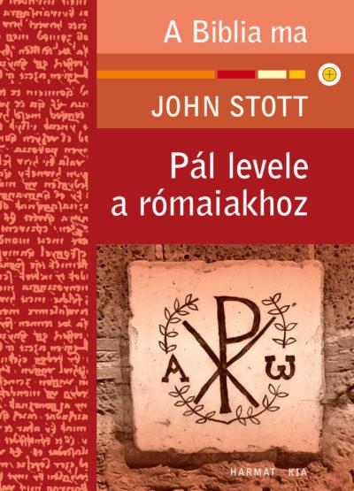 romai-level